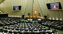 Iran Parl. begins discussing budget bill