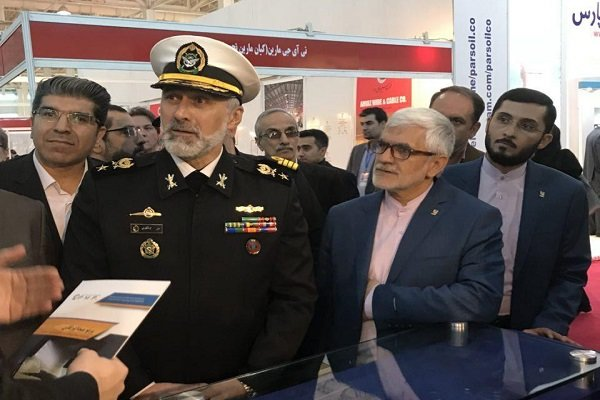 """İran'ın ilk """"Uluslararası Denizcilik Fuarı"""" başladı"""