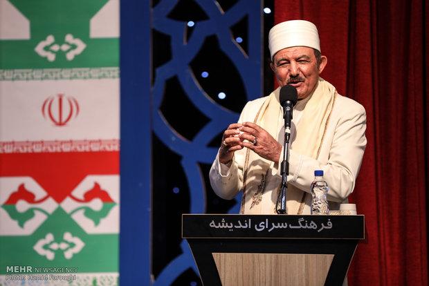 همایش ملی «وطنم»