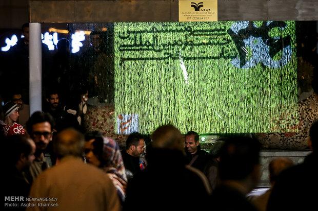 Tahran halkı için sokak tiyatrosu yapıldı
