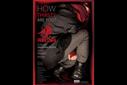 Mokri's 'Invasion' invited to Berlinale