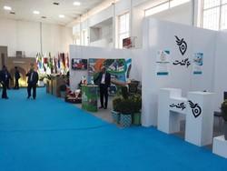 مازندران در نمایشگاه بین المللی گردشگری حضور پررنگ دارد