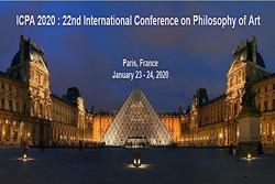 کنفرانس بینالمللی فلسفه هنر برگزار می شود