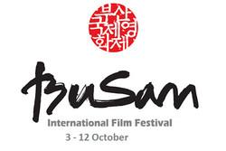 مهمترین جشنواره سینمایی در شبهجزیره کره/ بوسان را بشناسید