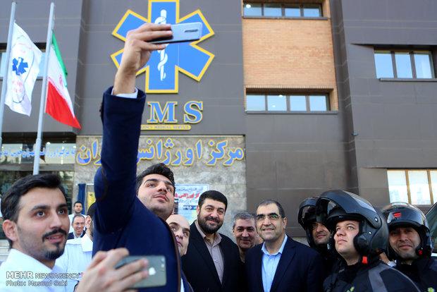 مراسم افتتاح مبنى طوارئ في طهران