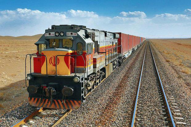 قطار - راه آهن