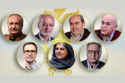 اعضای هیات داوران جشنواره ملی فیلم فجر ۳۶ معرفی شدند