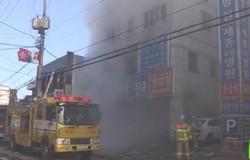 مصرع أكثر من 40 مسناً بحريق مأساوي في كوريا الجنوبية