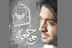 İran'ın en çok izlenen aşk dizisinin üçüncü sezonu başlıyor