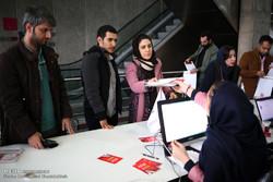 آغاز تحویل بیلیت های سی و ششمین جشنواره فیلم فجر