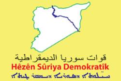 Suriye Demokratik Güçleri'nden Türkiye'ye yeniden uyarı