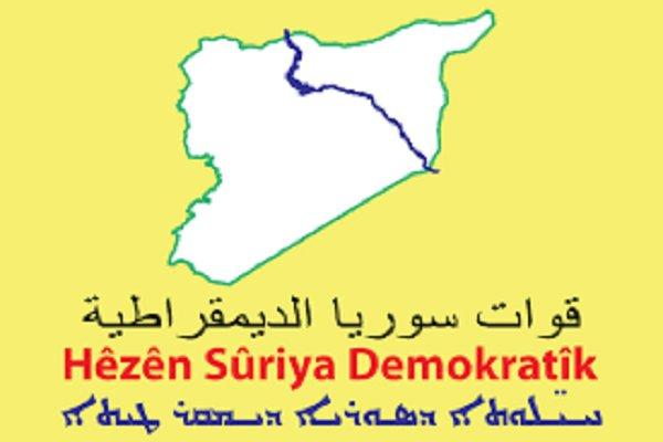 آمادگی نیروهای دموکراتیک سوریه برای مذاکره با دمشق