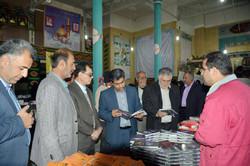 نمایشگاه کتاب دهه فجر در فسا