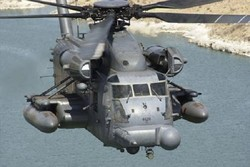 امریکی فوجی ہیلی کاپٹر گر کر تباہ/ 3 فوجی ہلاک