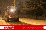 برف روبی معابر و خیابانهای شهر همدان