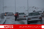 بارش برف در زنجان