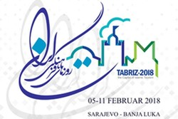 Iran cultural days to be held in Bosnia on victory anniv. of Islamic Revolution