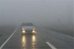 مه غلیظ برخی از جاده های زنجان را فرا گرفته است