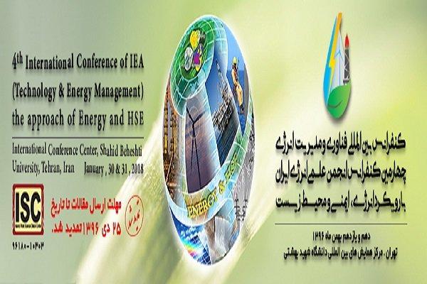 Tehran to host 4th Intl. Energy Conf.