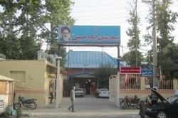 بیمارستان امام خمینی بروجرد - کراپشده