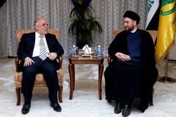 حیدر العبادی و عمار الحکیم