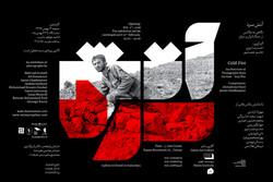 نمایش ۱۰۰ عکس دیده نشده از جنگ عراق علیه ایران