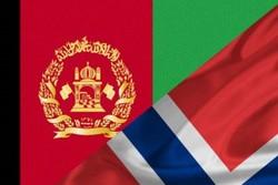 پرچم نروژ و افغانستان