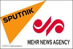 امضای سند همکاری میان خبرگزاری مهر و اسپوتنیک