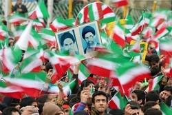 مشارکت مردم در امور سیاسی دستاورد بابرکت انقلاب اسلامی است