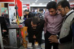 معرض رواد التكنولوجيا والصناعة بطهران