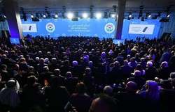 Sochi final declaration stresses full commitment to Syria's sovereignty