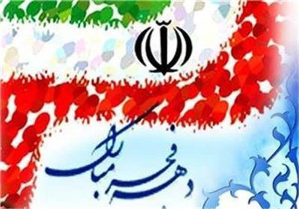 افتتاح ۲۶۰ طرح و پروژه در کرمانشاه طی دهه فجر