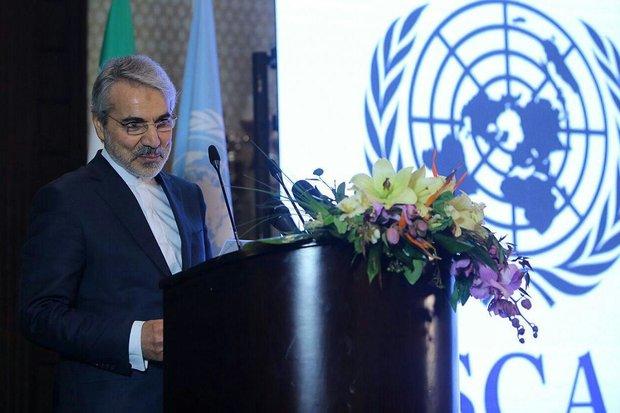 """إيران إفتتاح مركز آسيا واوقيانوسيا للتنمية وإدارة وتبادل المعلومات """"آبديم"""""""