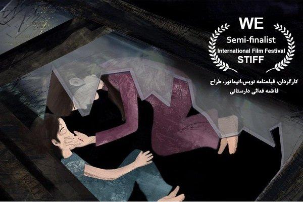 'We' goes to Italian filmfest. as semi-finalist