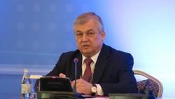 Alexander Lavrentiev
