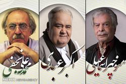 معرفی کارگردانان فیلم های بزرگداشت جشنواره فیلم فجر ۳۶