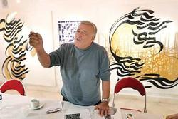 تسلیت معاون هنری و مدیرکل هنرهای تجسمی برای درگذشت صادق تبریزی