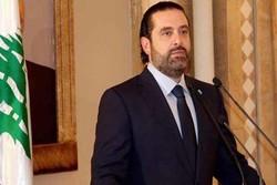 """Hariri'den Iraklı liderlere """"Haşdi Şabi"""" mektubu"""
