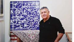 Sadeq Tabrizi in an undated photo