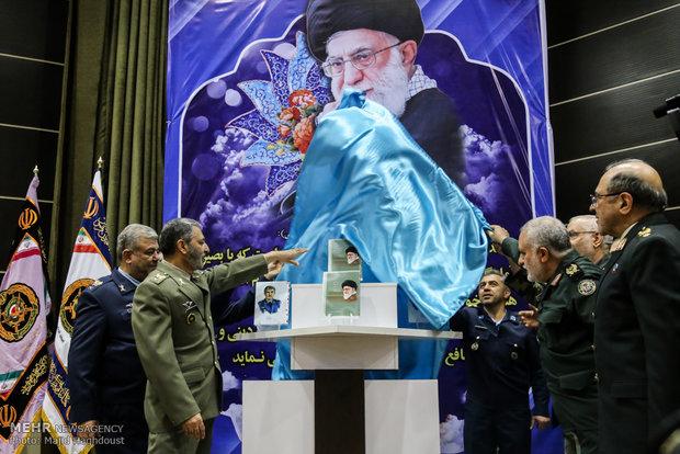 همایش الگوی مطلوب فرماندهی نظامی در چشم انداز تمدن نوین اسلامی