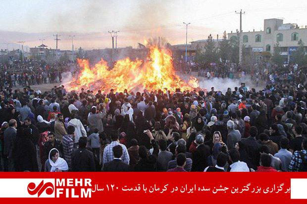 İran'da Zürdüştilere ait çok eski bir gelenek + Video