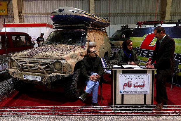 İran'da Klasik Araba ve Motosiklet Fuarı