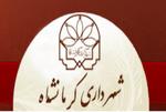 برگزاری نخستین جشنواره ملی عکس آئینهای نوروزی در کرمانشاه