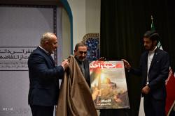 المؤتمر الطلابي لدعم الانتفاضة الفلسطينية في مشهد