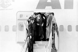 ورود امام خمینی