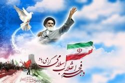 همایش انقلاب فاطمی در مازندران برگزار می شود
