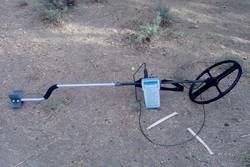 یک دستگاه فلزیاب در منطقه مرزی حصارچه خراسان شمالی کشف شد