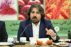 ضرورت تدوین سند استراتژیک برای استان اصفهان