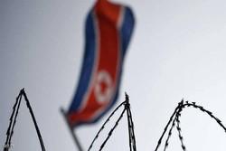 اردن روابط دیپلماتیک خود را با کره شمالی قطع کرد