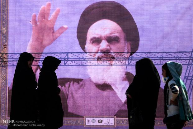 İran'da İslam İnkılabı kutlamaları başladı